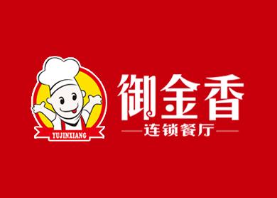 新华集团│御金香连锁餐厅品牌VIS设计